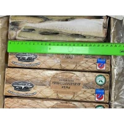 Минтай БГ 25+ 1 кг в упаковке