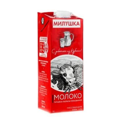 Молоко 3,2% 0,2л (Молодел)