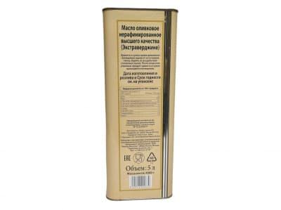 Масло оливковое очищенное Конди 5л (extra virgin) (для салатов)