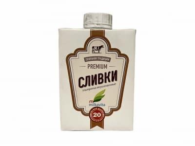 Сливки Милкавита 20 % 500 гр