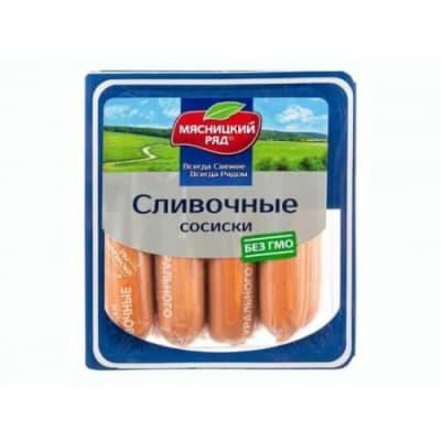 Сосиски Сливочные «Мясницкий ряд» 420 гр.