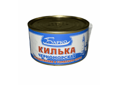 Килька Черноморская в т/с ГОСТ 240 гр Барко