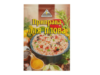 "Приправа ""CYKORIA"" для плова 25гр"