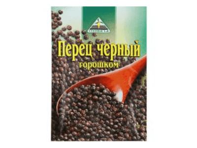 """Приправа """"CYKORIA"""" перец чёрный горошек 20гр"""