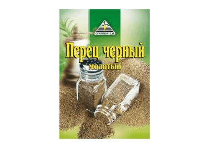 """Приправа """"CYKORIA"""" перец черный молотый 20гр"""